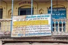 police send girls shelter home ignoring dm order