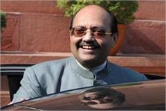 amar singh can make new party together with rebels