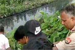 3 youths found dead on edge of railway track