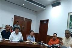 manish grover gave a press conference to explain the works