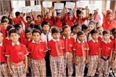 children to save the school building of rent collector s rebuke