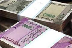 one night pwd mandal gohar got 10 crore rupees