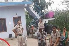 bilaspur police dabangai video viral
