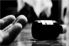 at the hospital premises the young man poisoned
