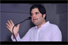 mp varun gandhi gave his funding of rs 2 lakh to flood victims