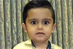 child singer mannat