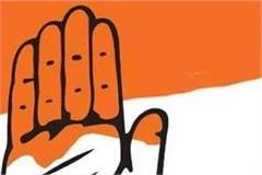 congress will dust the bjp in the elections