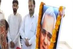 atal bihari vajpayee remembered in una
