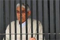 rampal and others in 2 cases of murder
