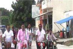 bjp mla from haridwar on kikwad with bicycle