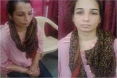 kalpesh yagnik sucide case