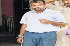 bhopal hostel misdeed case