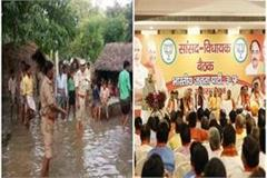 more than half the districts of up are battling floods