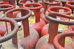 big action of administration after fire incident in gas cylinder