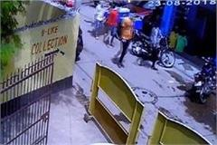 youth attack on clothes showroom beat up boss and smash into shop