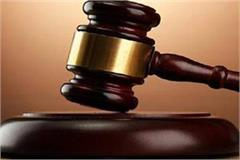 punishment for kidnapping and kidnapping of teenager