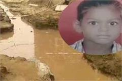girl s death due to drowning in pit pit for company sewer second serious