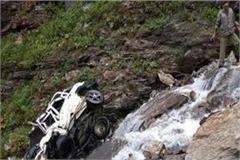 terrible accident scarpie in the deep ditch