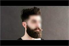 wife did not agree said first beard cutawao will go