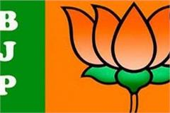 bjp to launch 3 day campaign from today to help flood victims