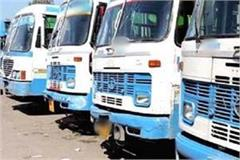 on 7th august buses of thamenge buses transport workers will strike