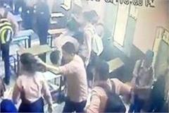 beaten girl in class room