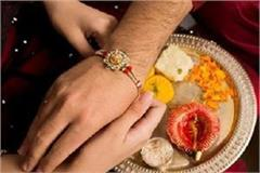 angry wife attempt to suicide on raksha bandhan