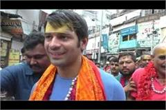 bring pratap who came to visit kashi temple said that if you meet