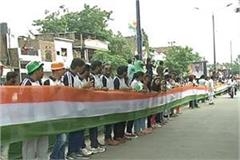 world record of twelve km tiranga in indore