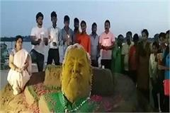 students make tribute to atal ji by creating sangam beach sand art