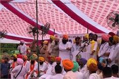 no freedom of punjab corruption in the country khairah