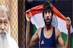 haryana government on wrestler bajrang poonia rain rains