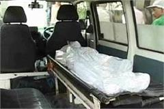nri murder in gurujram