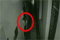 nayan sagar case another video viral coming out of muni s room