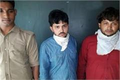 meerut police arrested two pakistani citizen