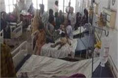 the negligence of the staff who was found in the district hospital