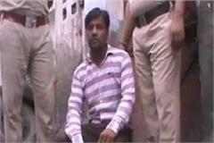 arrested police officer arrested