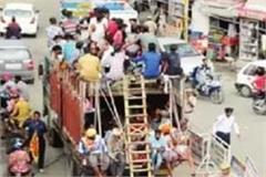 chintappurni fair in openly faith of on the name travel death