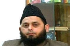 bakrid maulana khalid rasheed appeals to muslim
