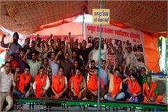 computer teachers started hunger strike