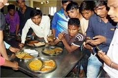students coming out of the hostel s food against the management of insects