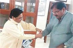 mayawati sticks to abhay chautala stirred up in political corridors