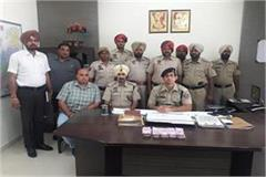 khanna police cash persons punjab news 20 lakh currency