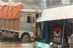 shopper s death enters truck shop in pratapgarh