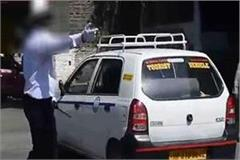 shimla in law student slap the constable