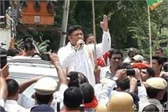 charging the supporters of congress state president ashok tanwar