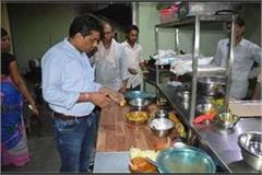 the action of the food department stirred the city s businessmen