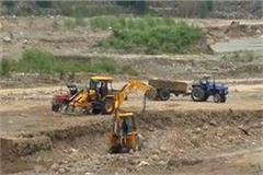 illegal mining going on in the district