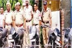 hajipur police recovered six motorcycles