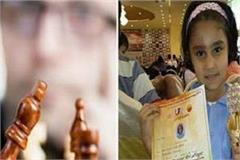 gaurvika in chess win